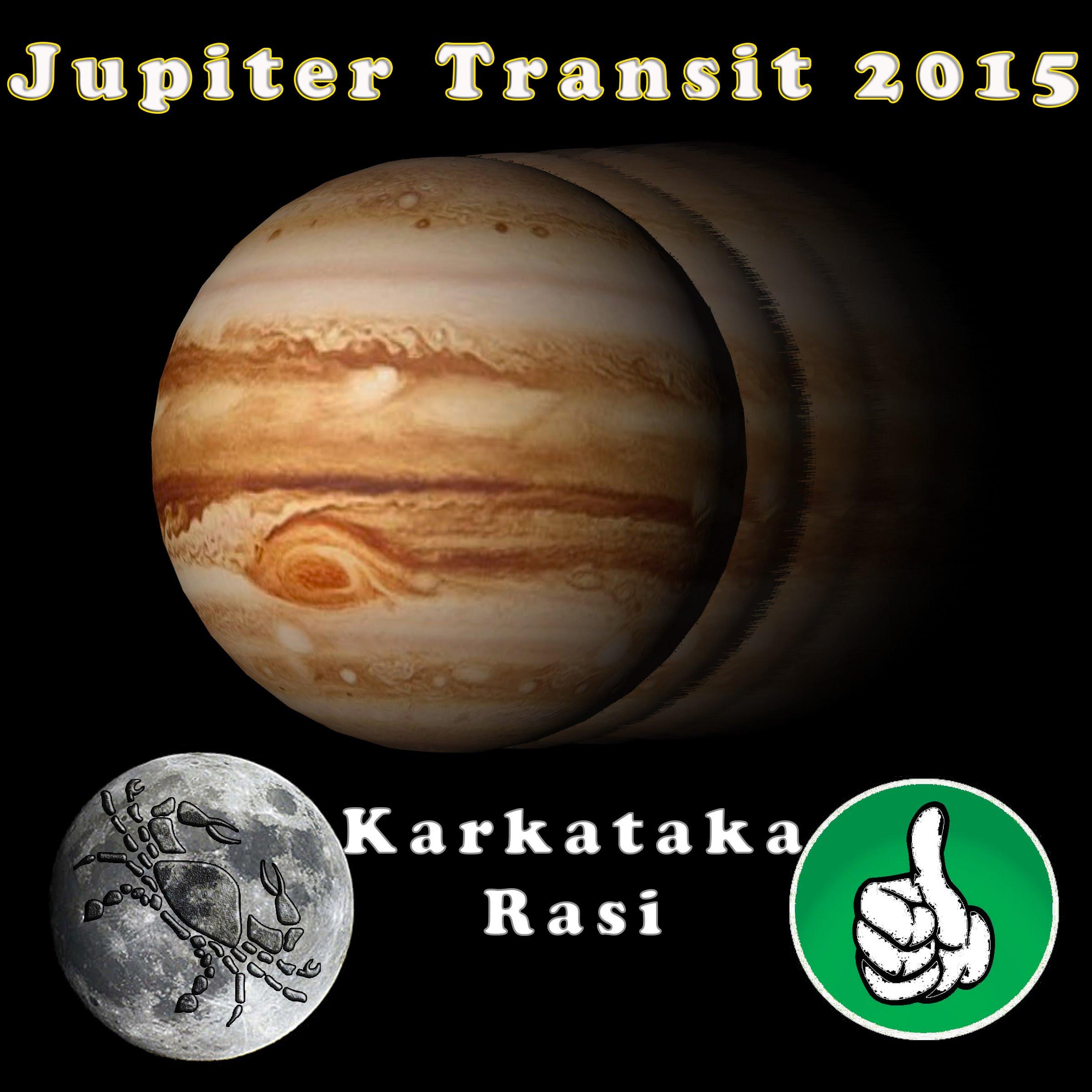 Jupiter Transit 2015 : Karkataka (Cancer) Moon Sign | E K